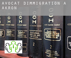 Avocat d'immigration à  Akron