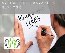 Avocat du travail à  New York City